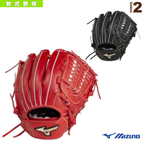 グローバルエリート U MiX/軟式・U3(投手×内野×外野)用グラブ(1AJGR22520)『軟式野球 グローブ ミズノ』