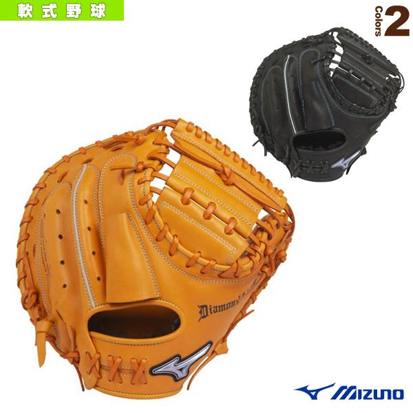 ダイアモンドアビリティ AXI Selection/軟式・捕手用ミット/C-5型(1AJCR22600)『軟式野球 グローブ ミズノ』キャッチャーミット