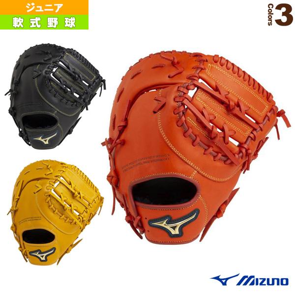 セレクトナイン/少年軟式・一塁手用ミット/TK型(1AJFY22700)『軟式野球 グローブ ミズノ』ファーストミット