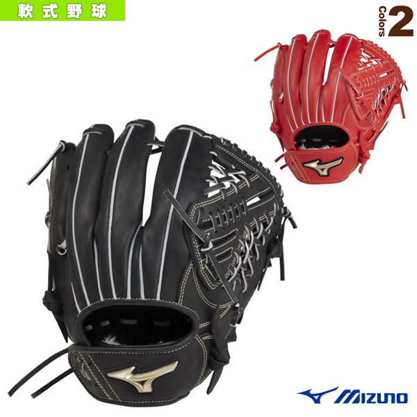 グローバルエリート U MiX/軟式・U2(投手×外野)用グラブ(1AJGR22510)『軟式野球 グローブ ミズノ』