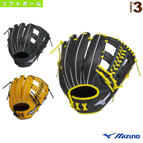 ダイアモンドアビリティ AXI Selection/ソフトボール・内野手向けグラブ(1AJGS22603)『ソフトボール グローブ ミズノ』