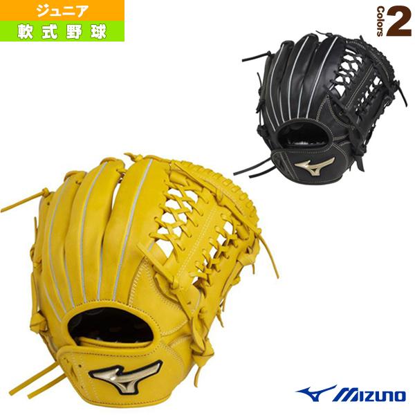 グローバルエリートRG U MiX/少年軟式・U3(投手×内野×外野)用グラブ(1AJGY22510)『軟式野球 グローブ ミズノ』