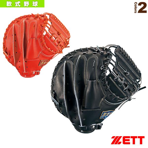 ネオステイタスシリーズ/軟式キャッチミット/捕手用(BRCB31012)『軟式野球 グローブ ゼット』