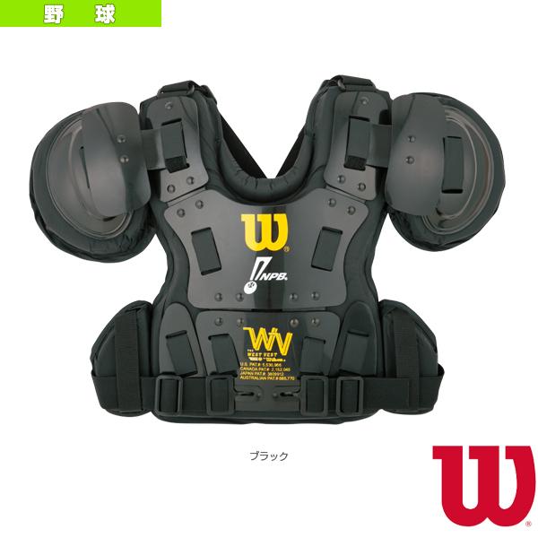 プロゴールド チェストプロテクター/NPB仕様(WTA3211NP)『野球 グランド用品 ウィルソン』