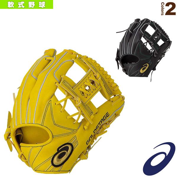 GOLDSTAGE/ゴールドステージ/軟式用グラブ/内野手用/タテ(3121A415)『軟式野球 グローブ アシックス』