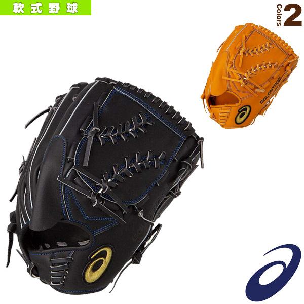 GOLDSTAGE/ゴールドステージ/軟式用グラブ/投手用/ヨコ(3121A422)『軟式野球 グローブ アシックス』