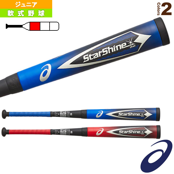 STAR SHINE 2nd/スターシャイン2nd/ジュニア軟式用FRP製バット(3124A030)『軟式野球 バット アシックス』