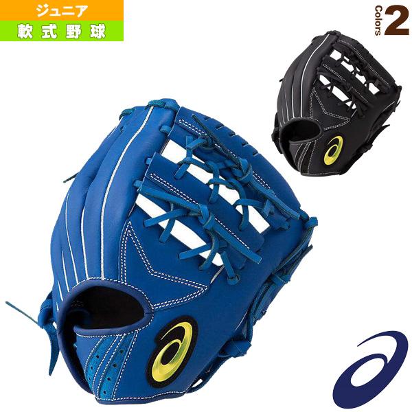 STARSHINE/スターシャイン/ジュニア軟式用グラブ/オールポジション用(3124A113)『軟式野球 グローブ アシックス』
