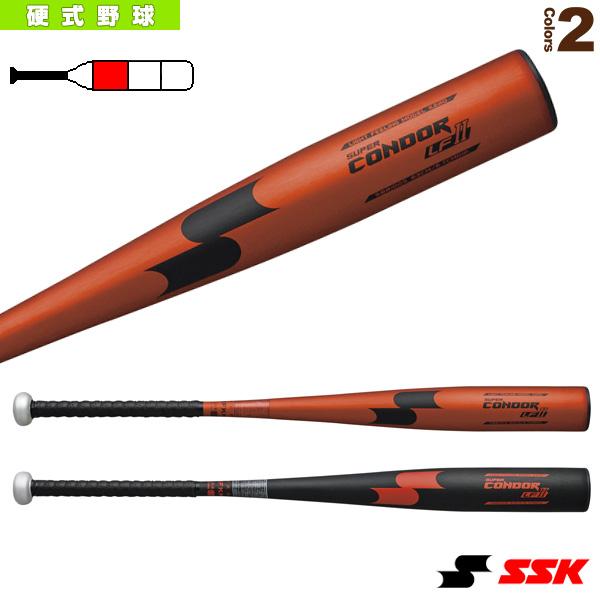 SUPER CONDOR LF-2/スーパーコンドル LF 2/硬式金属製バット(SBB1005)『野球 バット エスエスケイ』