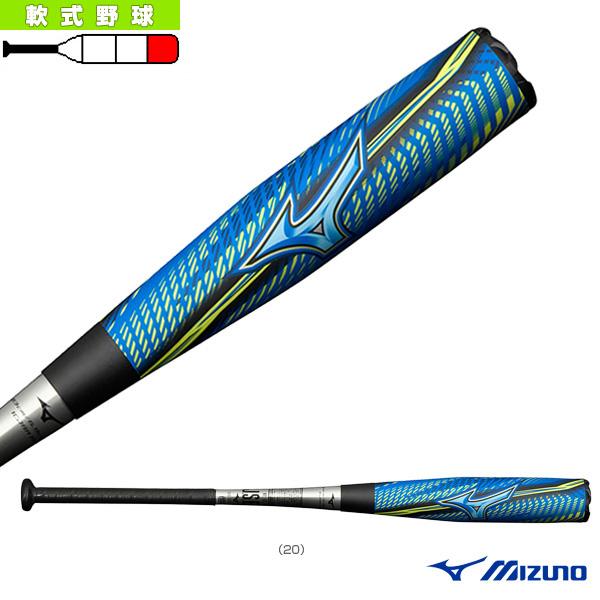 ビヨンドマックス ギガキング 02 83cm 平均710g 訳ありセール 格安 軟式用FRP製バット ミズノ バット 1CJBR15583 軟式野球 完全送料無料 限定カラー