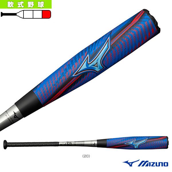 ビヨンドマックス ギガキング 02 上質 84cm 平均720g 軟式用FRP製バット 軟式野球 限定カラー ミズノ バット 1CJBR15584 新品 送料無料