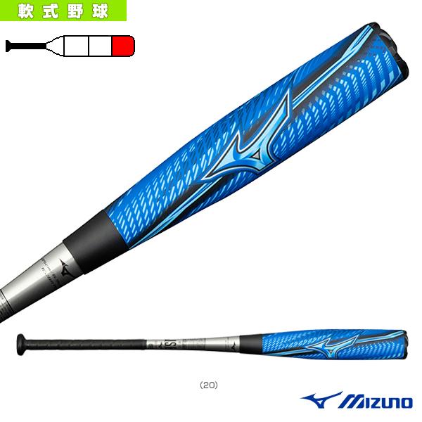 ビヨンドマックス ギガキング メイルオーダー 02 85cm 平均730g 軟式用FRP製バット 1CJBR15585 軟式野球 ミズノ 限定カラー アウトレット バット