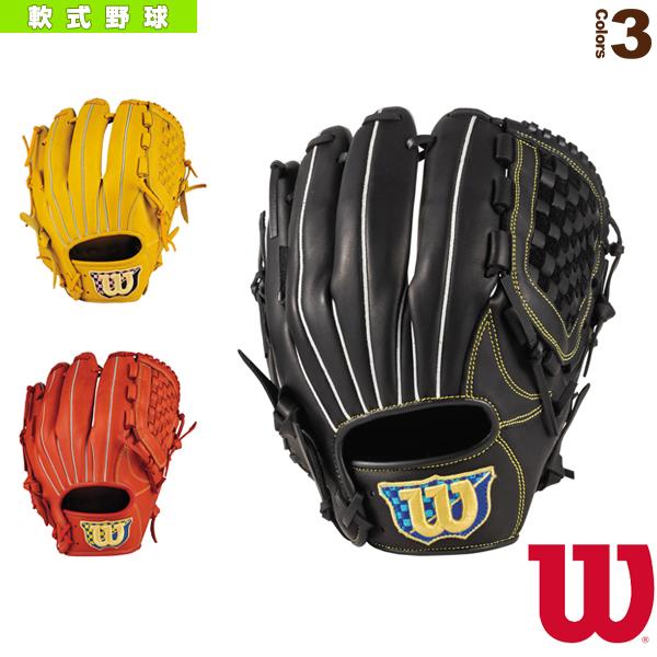 豪奢な EZC/EASY CATCH/軟式一般用グラブ/内野手用(WTAREU5WB)『軟式野球 グローブ ウィルソン』, インテリア生活雑貨のサンサンフー f7e63dd1