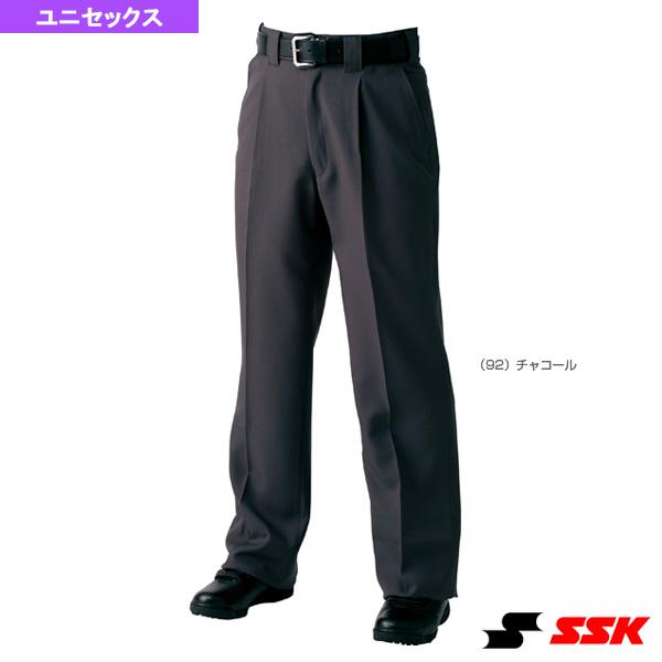 審判用スラックス/3シーズン厚手タイプ(UPW036)『野球 ウェア(メンズ/ユニ) エスエスケイ』