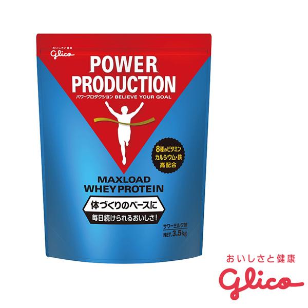 マックスロードホエイプロテイン/ザワーミルク味/3.5kg(G76013)『オールスポーツ サプリメント・ドリンク グリコ』