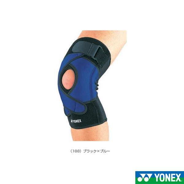 サポーター膝(MPS-50KN)『オールスポーツ サポーターケア商品 ヨネックス』