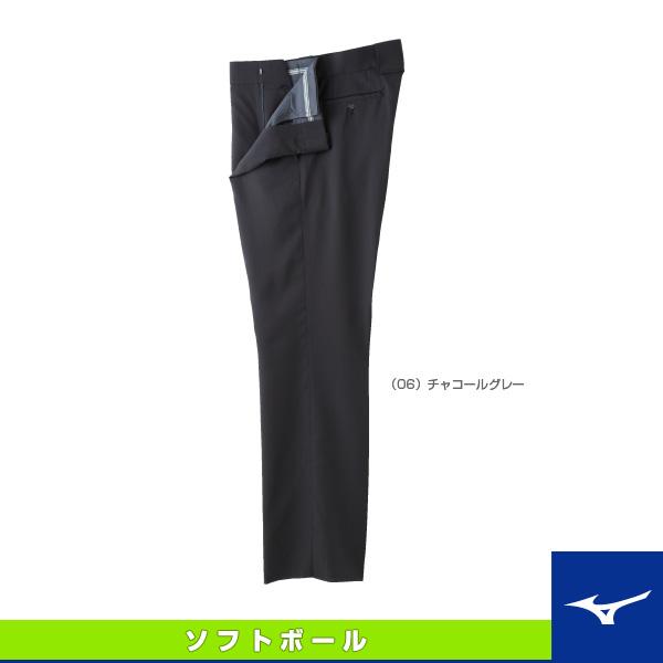 審判用スラックス/春・夏・秋用(52PU120)『ソフトボール ウェア(メンズ/ユニ) ミズノ』
