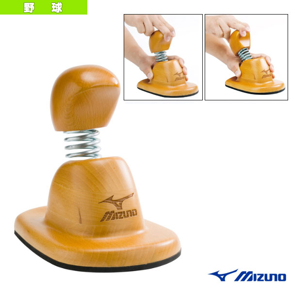ベタースピン(28BT18000)『野球 トレーニング用品 ミズノ』