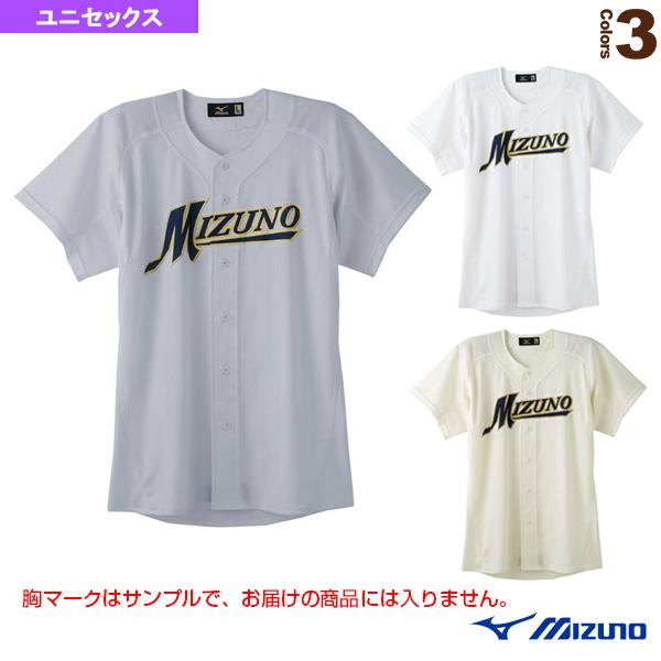 グローバルエリート ユニフォームシャツ/オープンタイプ(52MW175)『野球 ウェア(メンズ/ユニ) ミズノ』