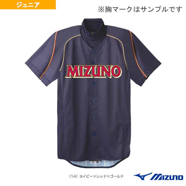Jr.ユニフォームシャツ/13世界大会・ビジターモデル/ジュニア(52MJ08514)『野球 ウェア(メンズ/ユニ) ミズノ』