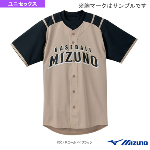ユニフォームシャツ/オープンタイプ/北海道日本ハムファイターズ・ビジターモデル(52MW08250)『野球 ウェア(メンズ/ユニ) ミズノ』