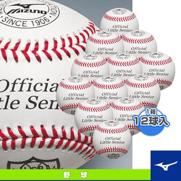 リトルシニア/少年硬式用試合球『1箱12球入』(1BJBL60100)『野球 ボール ミズノ』