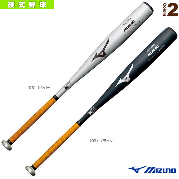 グローバルエリート MG無限大/硬式用金属製バット(2TH211)『野球 バット ミズノ』