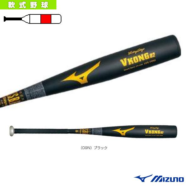 ビクトリーステージ Vコング02/84cm/平均750g/軟式用金属製バット(2TR43340)『軟式野球 バット ミズノ』