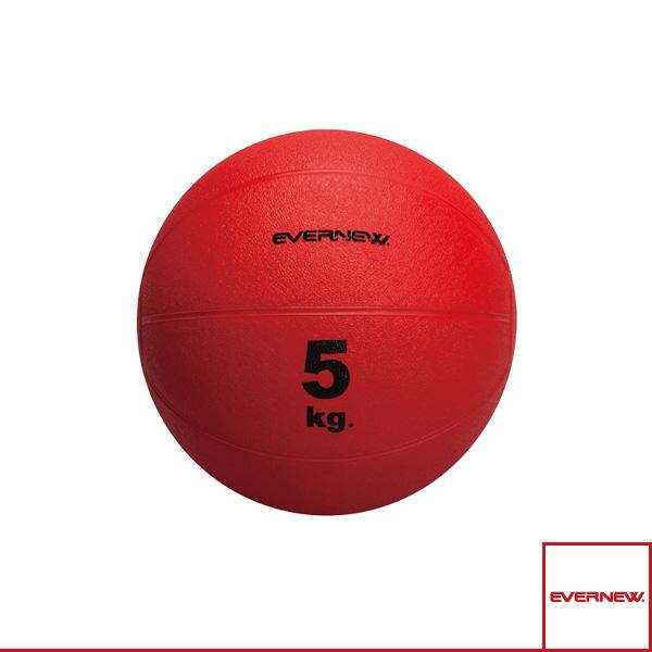 [送料別途]メディシンボール 3kg(ETB417)『オールスポーツ トレーニング用品 エバニュー』