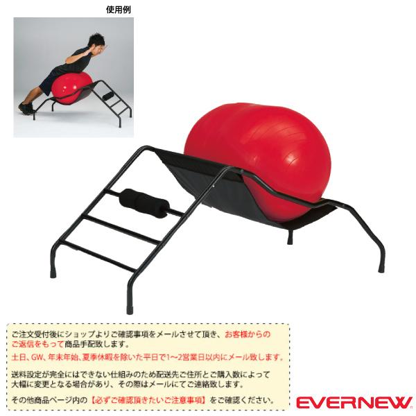 [送料別途]アブバックコア(ETB598)『オールスポーツ トレーニング用品 エバニュー』