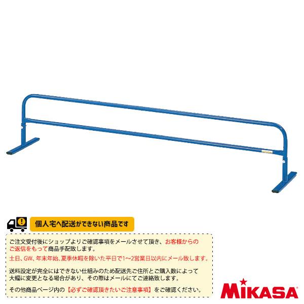 [送料お見積り]ローフェンス(D-257)『オールスポーツ 設備・備品 ミカサ』