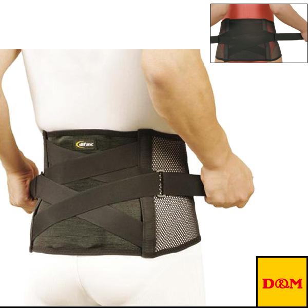 腰痛X(クロス)ベルトI/圧迫調整可能(D-9000)『オールスポーツ サポーターケア商品 D&M』