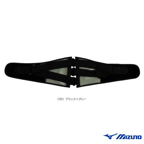 腰部骨盤ベルト/補助ベルト付き骨盤固定帯/ワイドタイプ(C3JKB502)『オールスポーツ サポーターケア商品 ミズノ』