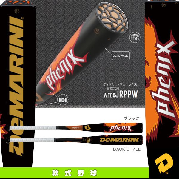 ディマリ二/フェニックス/一般軟式用バット(WTDXJRPPW)『軟式野球 バット ディマリニ(DeMARINI)』