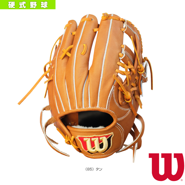 Wilson Staff/硬式用グラブ/内野手用(WTAHWP47T)『野球 グローブ ウィルソン』
