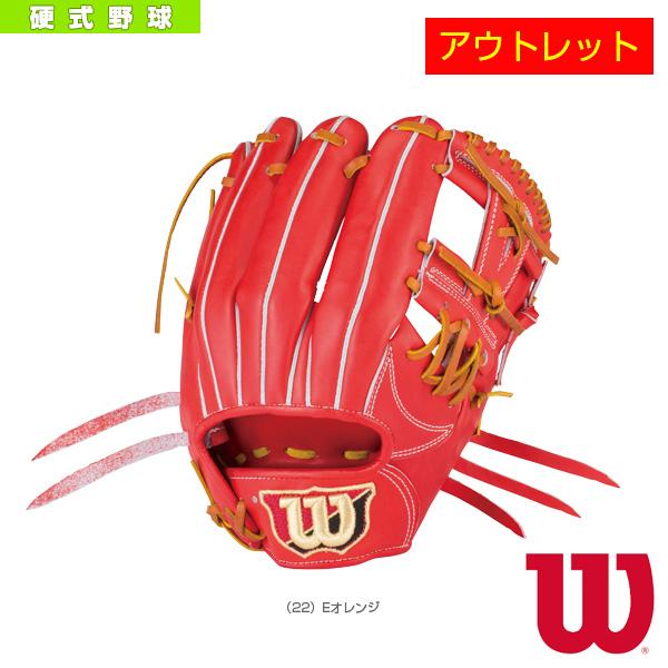 Wilson Staff/硬式用グラブ/内野手用(WTAHWP5SH)『野球 グローブ ウィルソン』