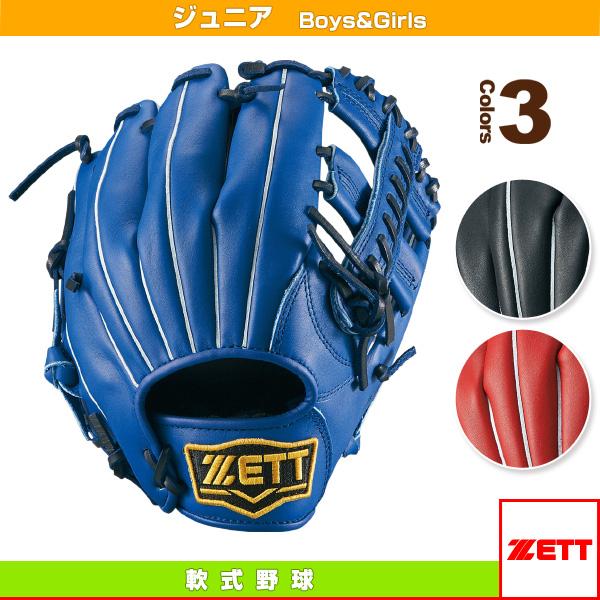 グランドヒーローシリーズ/少年軟式グラブ/オールラウンド用/SSサイズ(BJGB72610)『軟式野球 グローブ ゼット』