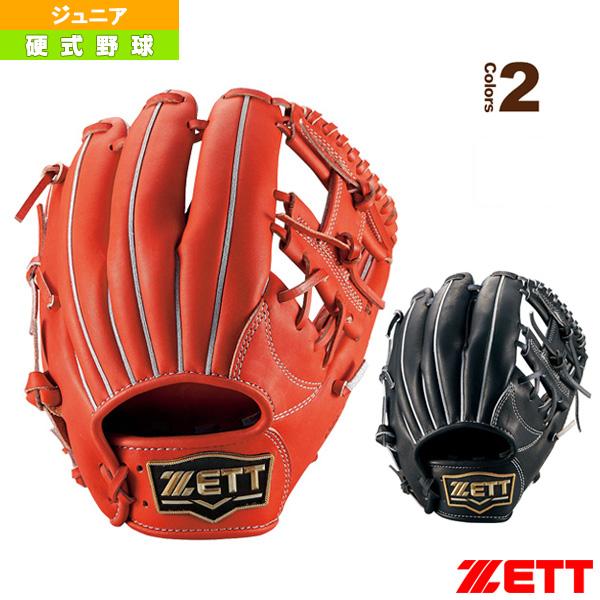 ネオステイタスシリーズ/少年硬式グラブ/オールラウンド用/Sサイズ(BPGB25610)『野球 グローブ ゼット』