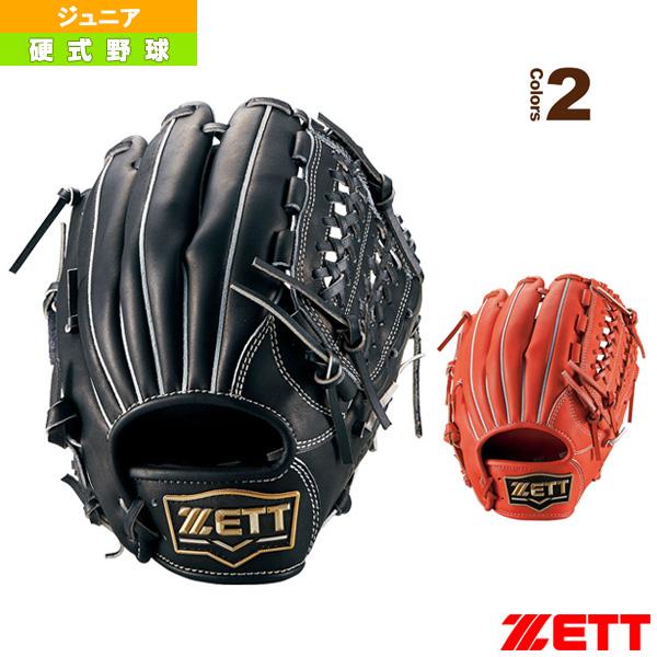 ネオステイタスシリーズ/少年硬式グラブ/オールラウンド用/Mサイズ(BPGB25620)『野球 グローブ ゼット』