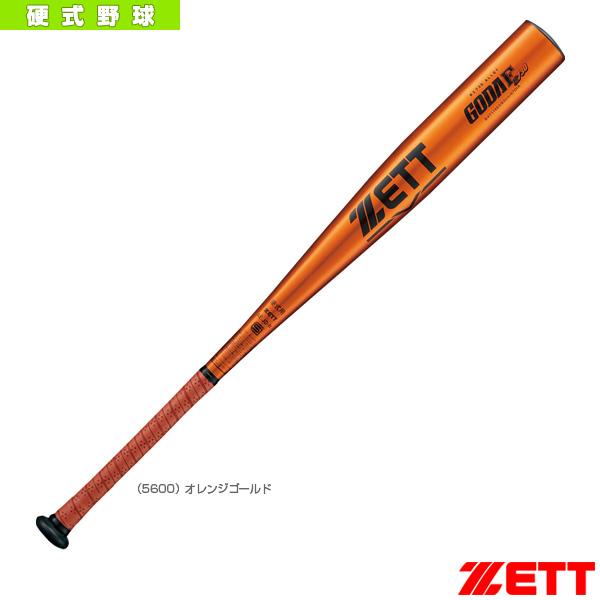 GODA FZ730/ゴーダFZ730/硬式金属製バット(BAT11683/BAT11684)『野球 バット ゼット』