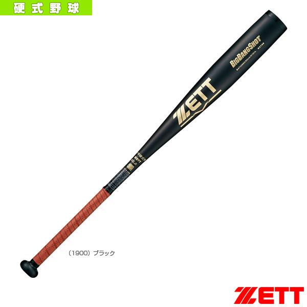 BIGBANGSHOT/ビッグバンショット/中学硬式金属製バット(BAT22682/BAT22683/BAT22684)『野球 バット ゼット』