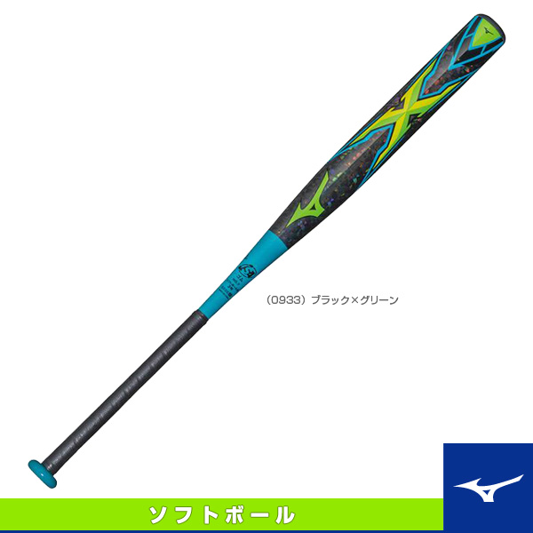 ミズノプロ エックス/85cm/平均740g/3号ゴムボール用/ソフトボール用バット(1CJFS30385)『ソフトボール バット ミズノ』
