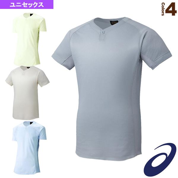 ゴールドステージ スクールブレードゲームシャツ/1ボタンシャツ(BAS101)『野球 ウェア(メンズ/ユニ) アシックス』