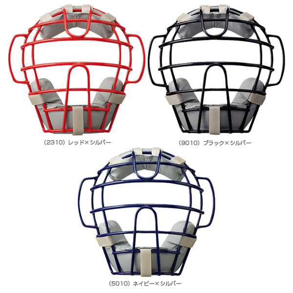 ASIC /ASICS 棒球垒球口罩和防护装备为垒球球为掩码 / a / B (BPM431)