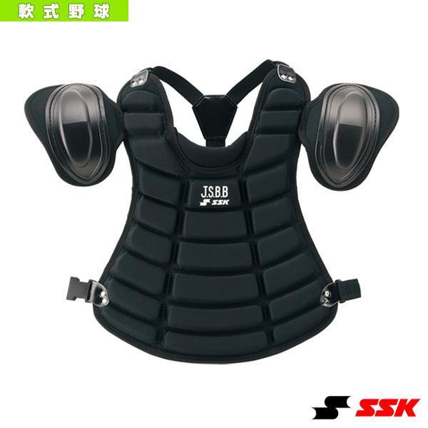 軟式審判用インサイドプロテクター(UPNP300)『軟式野球 プロテクター エスエスケイ』