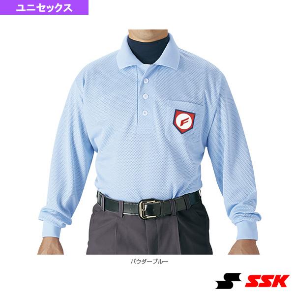 審判用長袖ポロシャツ/3シーズンモデル(UPW028)『野球 ウェア(メンズ/ユニ) エスエスケイ』