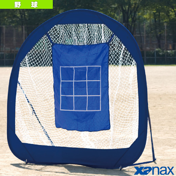 キャリングネット(BPM-N552D)『野球 グランド用品 ザナックス』