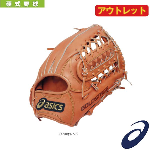 【アウトレット】ゴールドステージ GLORIOUS/グロリアス/硬式用グラブ/内野手用(BGH4GH)『野球 グローブ アシックス』