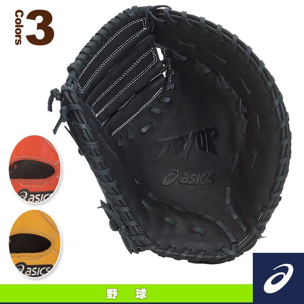 TRYUP/トライアップ/軟式用ミット/ファースト用(BGR4AF)『軟式野球 グローブ アシックス』