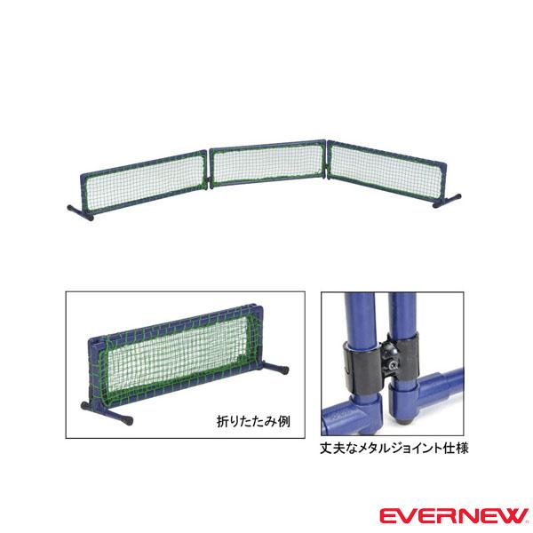 [送料別途]集球ネットフェンス PS(EKD286)『野球 設備・備品 エバニュー』